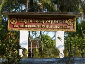 Vat Xiengmouane Vajiramangalaram